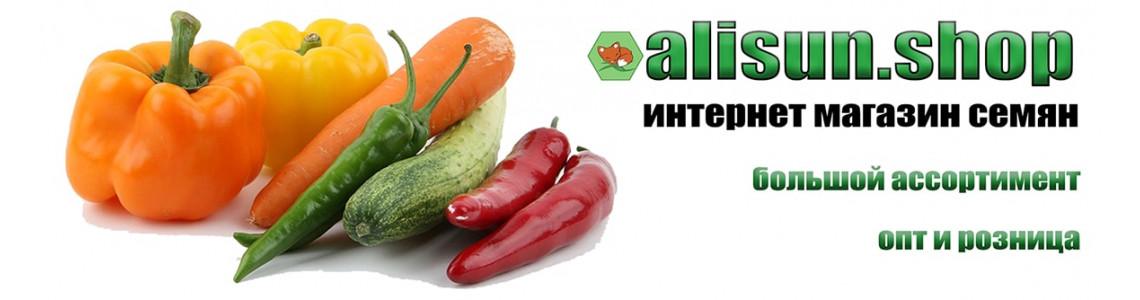 Интернет магазин семян AliSun.shop
