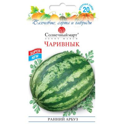 Арбуз Чаривнык