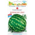Арбуз Кримсон свит (20 семян)