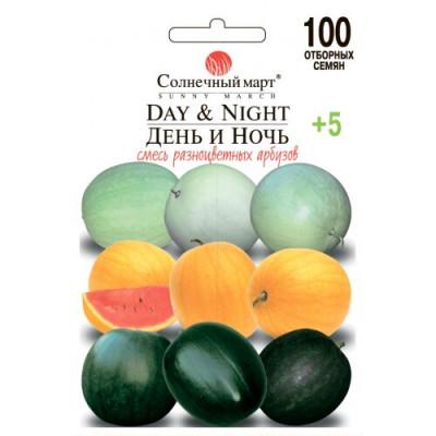 Арбуз День и ночь
