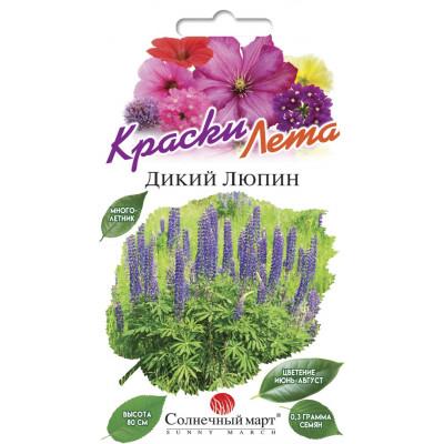 Цветы Дикий Люпин