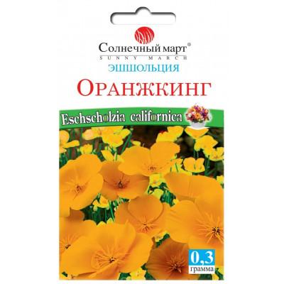 Цветы Эшольция Оранжкинг