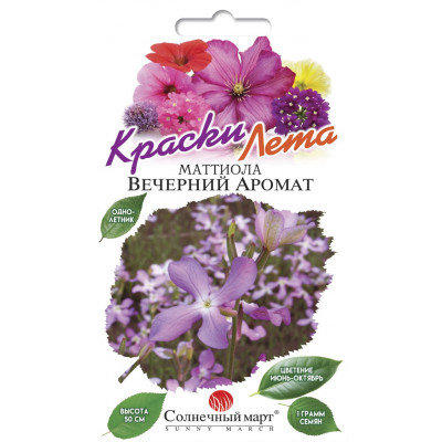 Цветы Маттиола Вечерний аромат