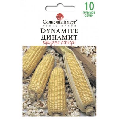 Кукуруза Динамит