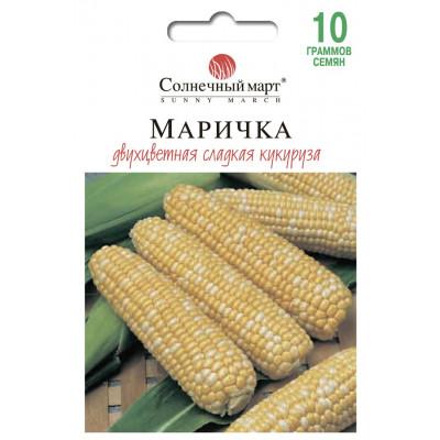 Кукуруза Маричка