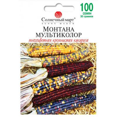 Кукуруза Монтана Мультиколор