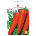 Морковь Калина (Германия)