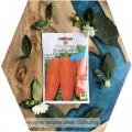 Морковь Ням-ням