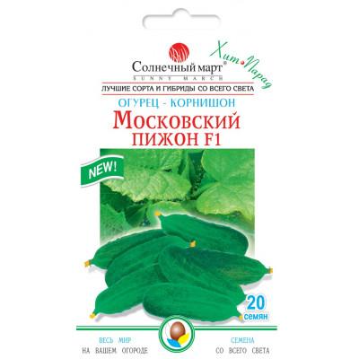 Огурец Московский пижон F1