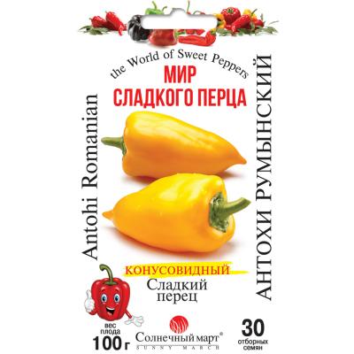 Сладкий перец Антохи Румынский