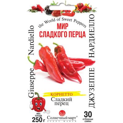 Сладкий перец Джузеппе Нардиелло
