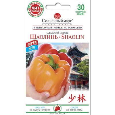Сладкий перец Шаолинь