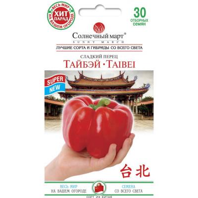 Сладкий перец Тайбэй