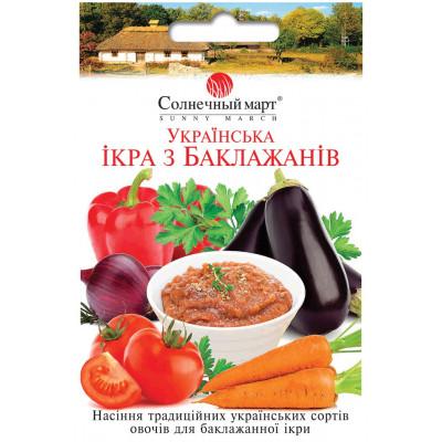Украинская баклажановая икра