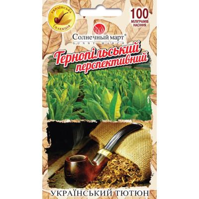 Табак Тернопольский Перспективный