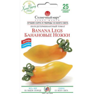 Томат Банановые ножки