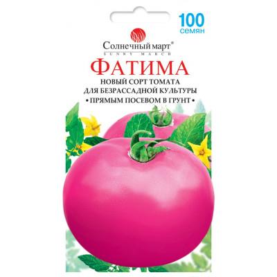 Томат Фатима