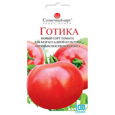 Томат Готика