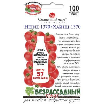 Томат Хайнц 1370
