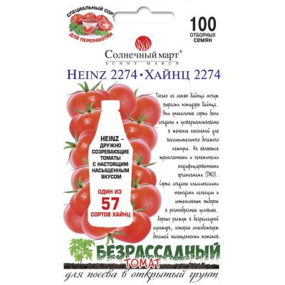 Томат Хайнц 2274