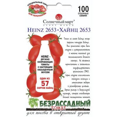 Томат Хайнц 2653