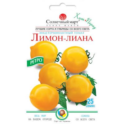 Томат Лимон-лиана