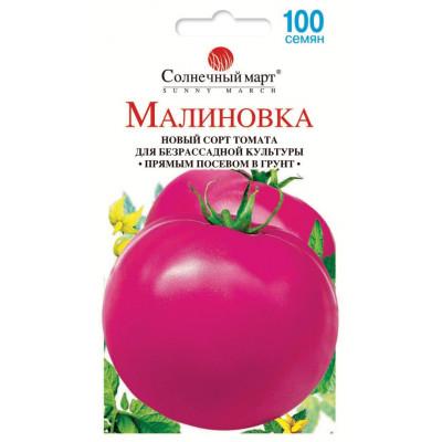 Томат Малиновка