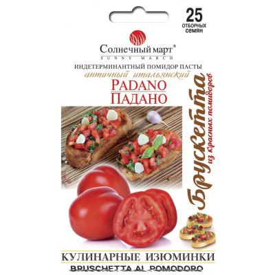 Томат Падано