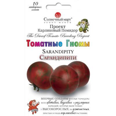 Томат Сарандипити