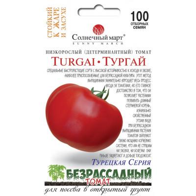 Томат Тургай