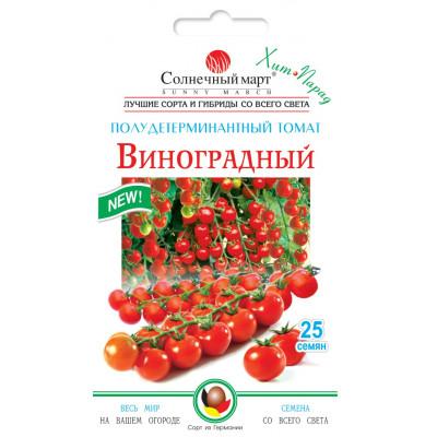 Томат Виноградный