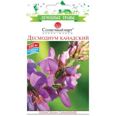 Десмодиум Канадский (Лекарственные  растения)