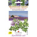 Прованские Травы Тимьян Летний Прованс