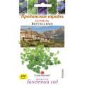 Прованские Травы Кервель Вертиссимо