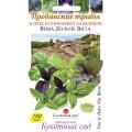Прованские Травы Базилик (смесь) Вива дольче вита