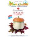 Тыква Турецкий Тюрбан