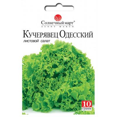 Салат Кучерявец одесский 10 г.