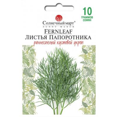 Укроп  Листья папоротника