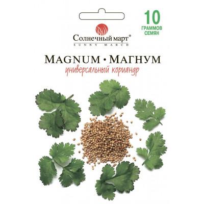 Кориандр Магнум