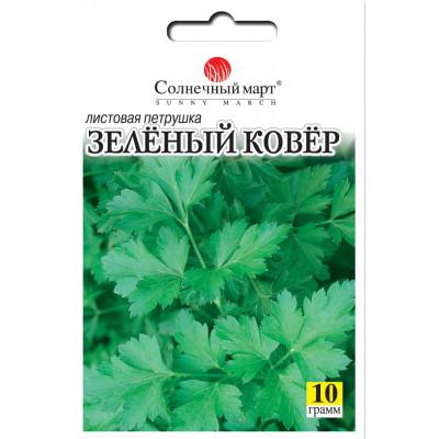 Петрушка Зеленый ковер
